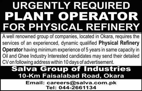 Plant Operator Urgent required in Okara