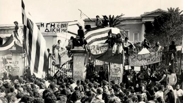Συνδικάτο Τροφίμων Αργολίδας: 17 Νοέμβρη - Μέρα μνήμης, τιμής και αγωνιστικής ανάτασης για το λαό