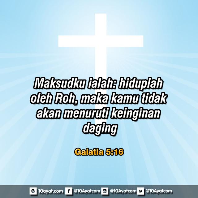 Galatia 5:16