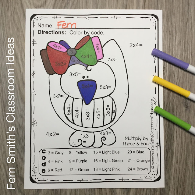 Color By Number Addition, Subtraction, Multiplication, and Division Funky Owl Resource Bundle