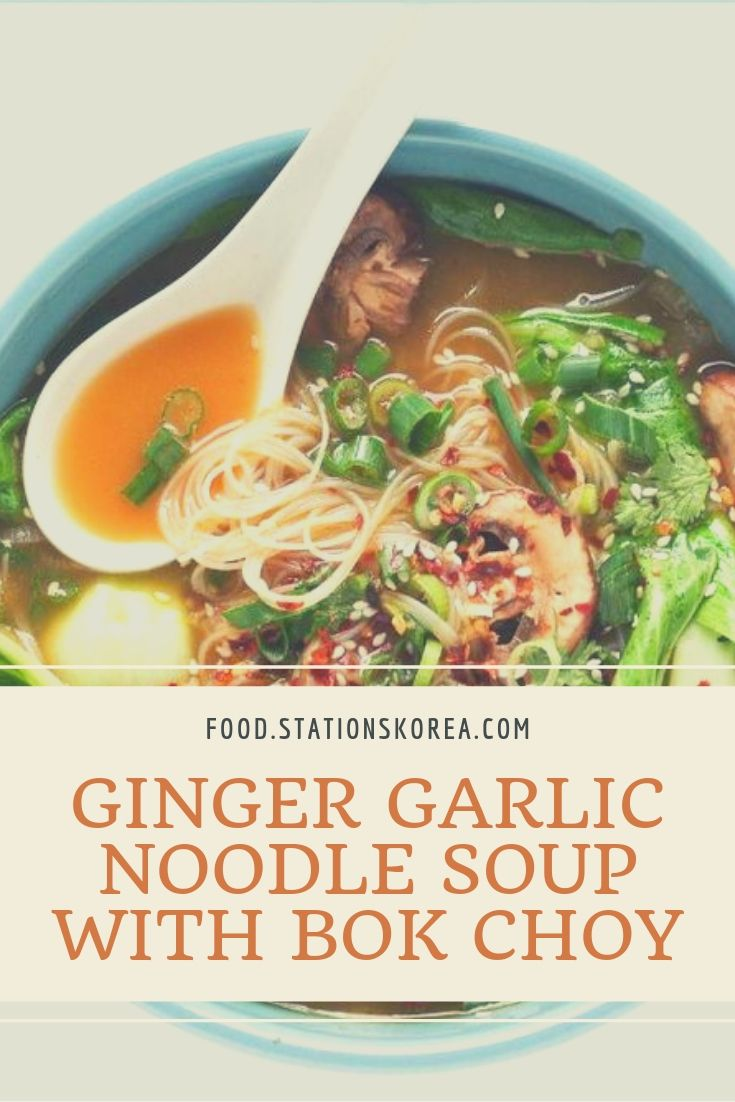 GINGER GARLIC NOODLE SOUP WITH BOK CHOY   #healthyrecipesdinnercleaneating #healthyrecipesdinner #healthyrecipesforpickyeaters #healthyrecipesvegetarian #HealthyRecipes #HealthyRecipes #recipehealthy #HealthyRecipes #HealthyRecipes&Tips #HealthyRecipesGroup  #food #foodphotography #foodrecipes #foodpackaging #foodtumblr #FoodLovinFamily #TheFoodTasters #FoodStorageOrganizer #FoodEnvy #FoodandFancies #drinks #drinkphotography #drinkrecipes #drinkpackaging #drinkaesthetic #DrinkCraftBeer #Drinkteaandread