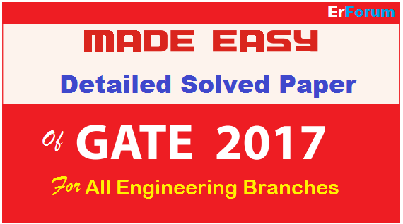 gate-2017-solution-made-easy