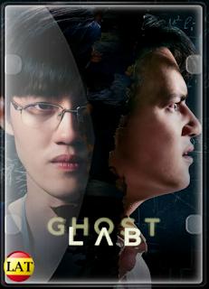 El Experimento Fantasma (2021) DVDRIP LATINO