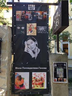 Български илюстратор