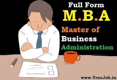 mba-full-form-what-is-full-form-of-mba
