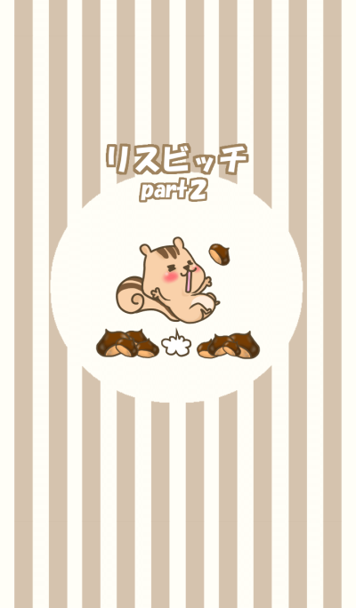 pretty squirrel sticker  part2