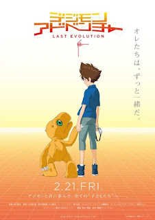 "Anime: Nuevo trailer de la película ""Digimon Adventure: Last Evolution Kizuna"""