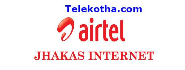 Airtel internet Jhakas offer