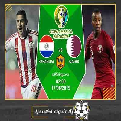 بث مباشر مباراة قطر وباراجواي