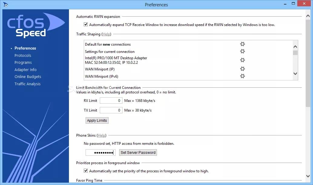 تحميل برنامج cFosSpeed 11.04 Build 2440  لتحسين حركة المرور على الإنترنت