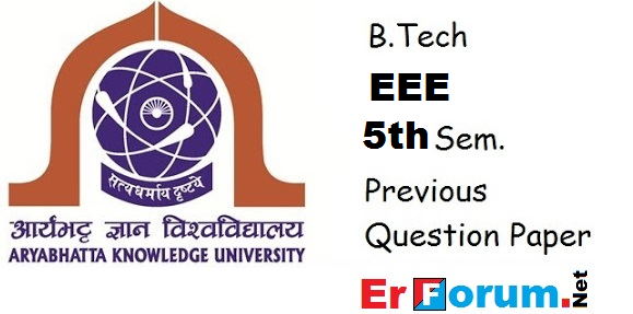 aku-b.tech-5th-sem-eee-paper
