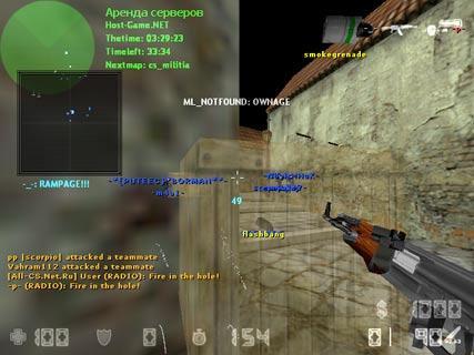 Plan B для Counter-Strike 1.6