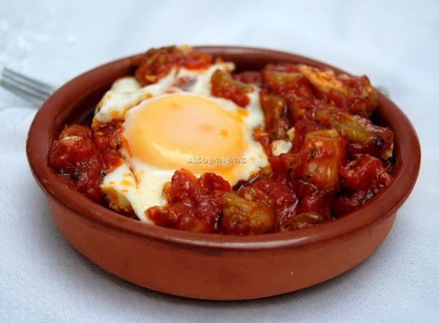 Cazuela de Berenjenas con salsa de Tomate y Huevo