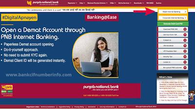 Visit Punjab National Bank net banking
