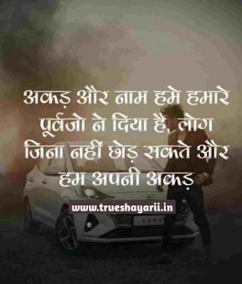 Badmashi status images