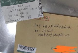 维权评论:武汉公民勇破禁忌状告政府