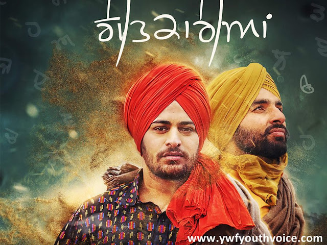 Geetkariyan - Gurshabad & Satta Vairowalia (2016) Watch and Download HD Punjabi Song, Download Geetkariyan - Gurshabad & Satta Vairowalia Full Clean HD Highquality Cover Wallpaper AlbumArt 720p, 1080p Video Song 320 Kbps MP3 VBR CBR or Original iTunes M4A Flac CD RIP