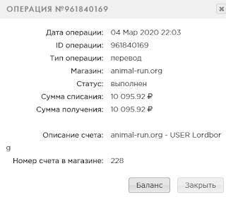 animal-run mmgp