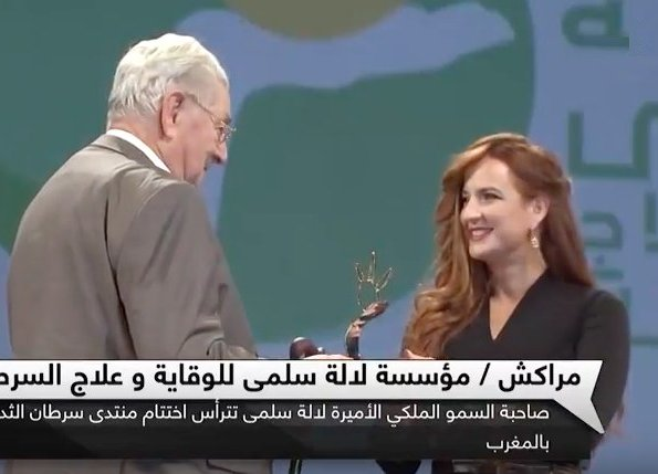 Princess Lalla Salma presented the International and National prizes for the fight against cancer in Marrakech