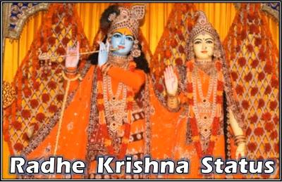 shree-krishna-shayari-stauts-in-hindi