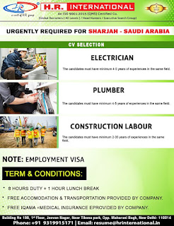 Urgently CV Selection for Sharjah