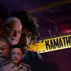 Kamathipura  webseries  & More