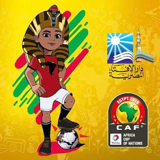 بيان من دار الإفتاء المصرية بمناسبة بطولة الأمم الأفريقية