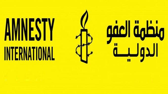 العفو الدولية تحث الأمم المتحدة على تعزيز صلاحيات بعثة  للإستفتاء في الصحراء الغربية (مينورسو) بولاية خاصة بمراقبة حقوق الإنسان.