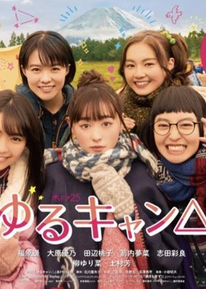Yuru Camp Live Action -Thở giữa lưng chừng núi Phú Sĩ