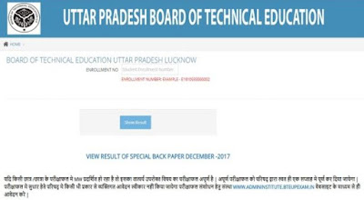 UP Polytechnic Result BTEUP