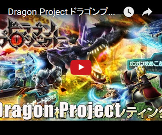 Dragon Projet Mobile Online Gameplay Android