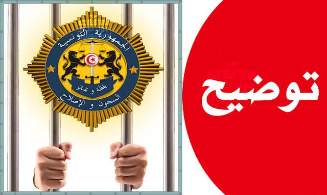 Tunisie : Le comité des prisons dément le décès du magistrat Mekki Ben Ammar