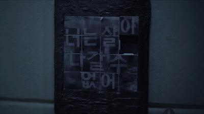 Made Interactive Movie Run Away Game Screenshot 3
