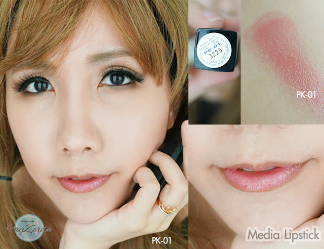 media lipstick 05