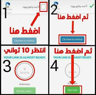 كتاب فتوح البلدان pdf