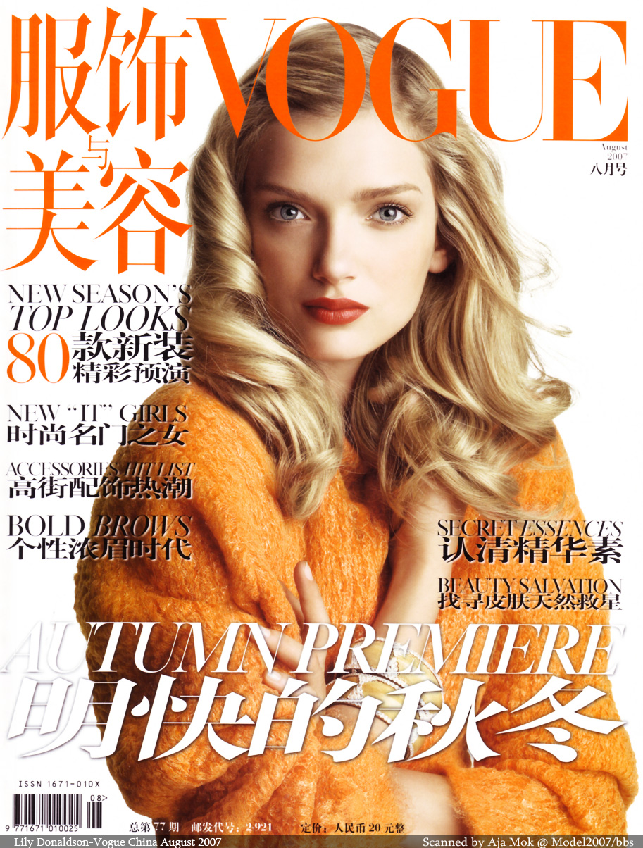 Donaldson lily vogue korea august exclusive photo
