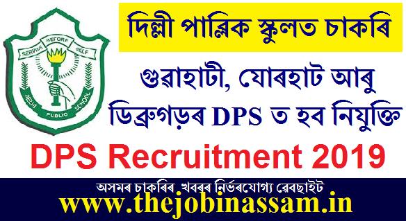 Dehli Public School Recruitment 2019