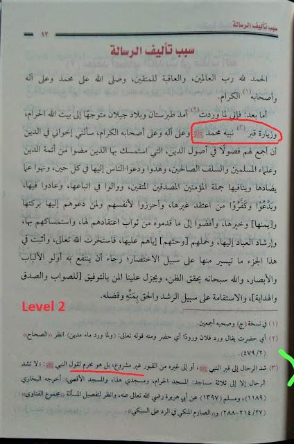 Contoh pemalsuan kitab level 2.
