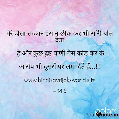 hindi jokes world