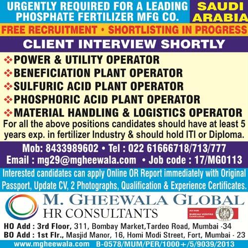 Jobs in Leading Phosphate Manufacturing Company in Saudi Arabia - M. Gheewala Global HR ConsultantsPower Operator, Utility Operator, Plant Operator, Sulfuric Acid Plant Jobs, Phosphoric Plant Jobs, Acid Plant Jobs, Logistics Operator, Material Operator, Saudi Arabia Jobs,