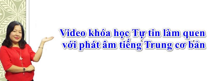 Video khóa học Tự tin làm quen với phát âm tiếng Trung cơ bản