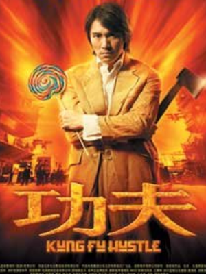 kung fu hustle full movie in hindi download hd 480p - kung fu hustle full movie download in hindi 300mb - kung fu hustle full movie in hindi download hd 720p Filmywap