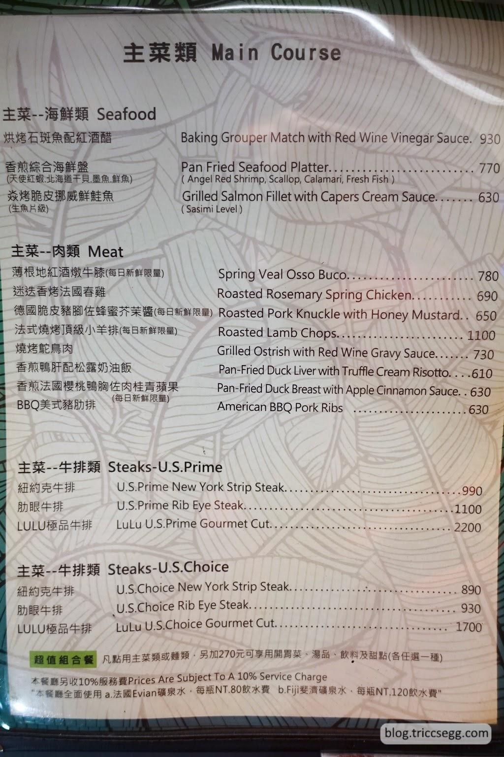 Lulu Restaurant(5).JPG
