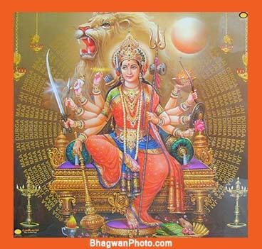 Durga Image Hd