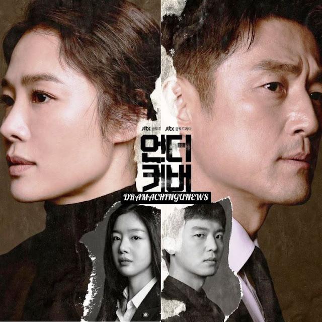 Daftar Nama Pemain Drama Korea Undercover 2021 Lengkap