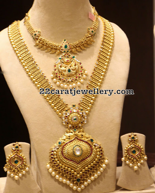 Antique Long Chain Plain Mango Set