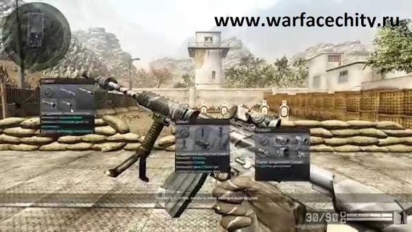 WARFACE МАКРОС M4A1 БУРАН