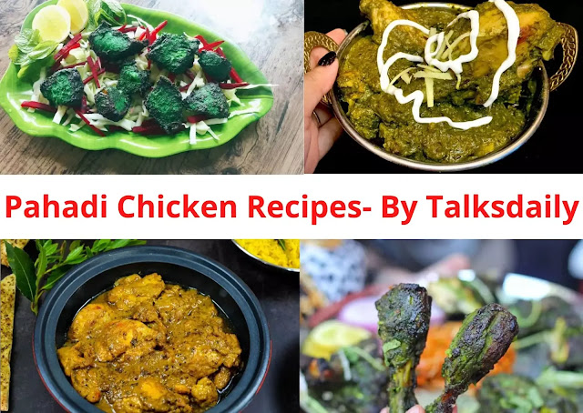 chicken pahadi kabab, pahadi chicken curry recipe, pahadi kebab, pahadi tandoori chicken, hariyali chicken