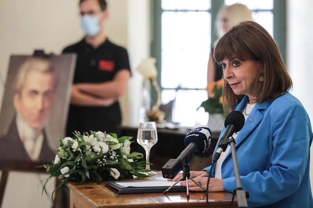 Γιατί έρχεται πάλι στο Ναύπλιο η Πρόεδρος της Δημοκρατίας Κατερίνα Σακελλαροπούλου