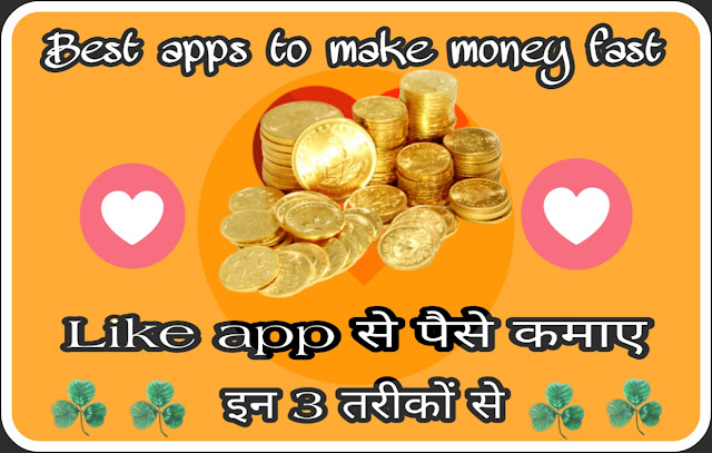 best apps to make money fast